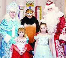 Дед Мороз поздравл